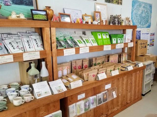八万寿茶園 お茶のお土産