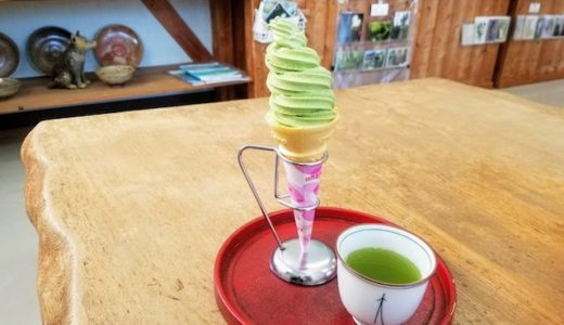 八万寿茶園 抹茶ソフト(お茶はサービスみたいです。)
